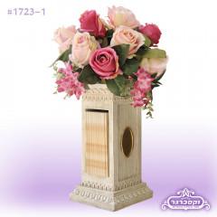 אגרטל עם פרחים מלאכותיים - משולב עם מעמד זמירות שבת