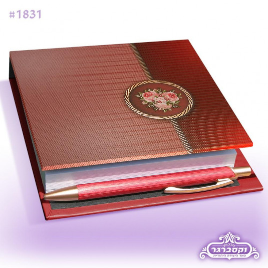 מארז מפואר פנקס נייר ממו - כתיבה טובה - בורדו אדום