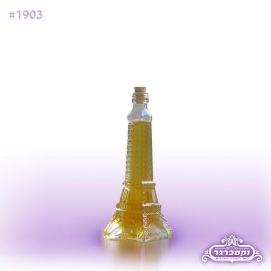 בקבוק דבש - דגם אייפל קטן