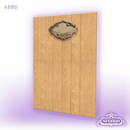 דפי רקע A4 - דלת עץ עם שלט