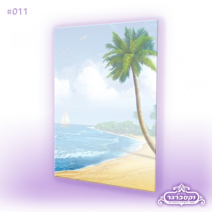 דפי רקע A4  - חוף הים