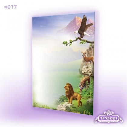 דפי רקע A4 - הנשר הנמר הצבי והאריה