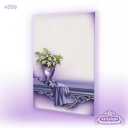 דפי רקע A5 - השולחן הסגול