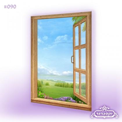 דפי רקע A4 - חלון החלומות