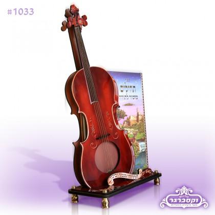 מעמד עץ כינור מהודר לספר תהילים