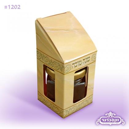 קופסא מיני שנה טובה - ללא דבש