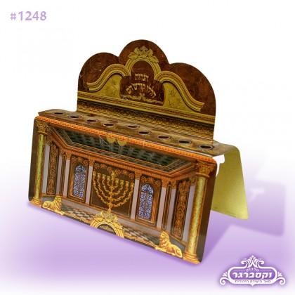 חנוכיית פח - דגם בית המקדש