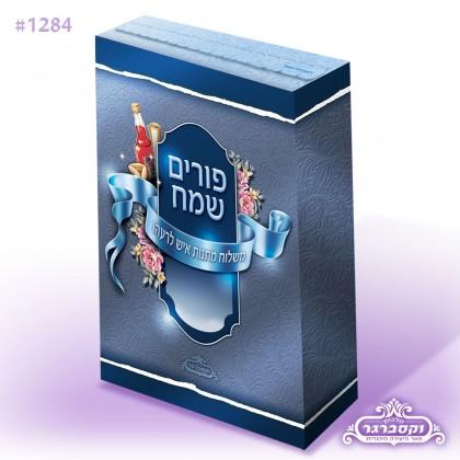 קופסא - מארז דגם קורנפלקס - צבעוני