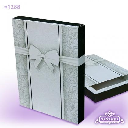 קופסא - מארז עם מגירה נשלפת - סרט מתנה