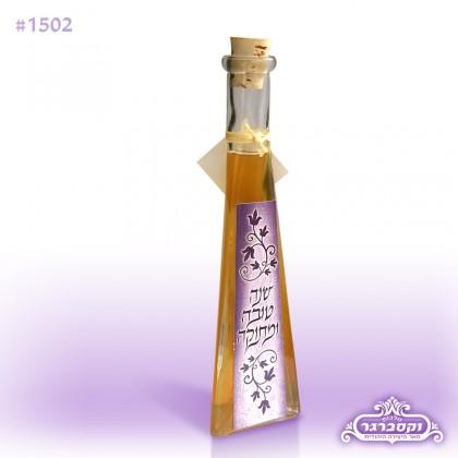 דבש משולש  160 גרם- מיוחד לראש השנה