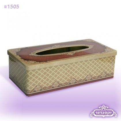 קופסא מתכת לטישיו - מעוטר חום