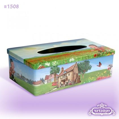 קופסא מתכת לטישיו - קופלה