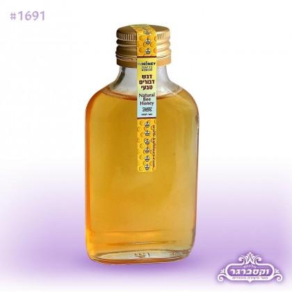 בקבוק דבש - דגם ויסקי - 120 גרם