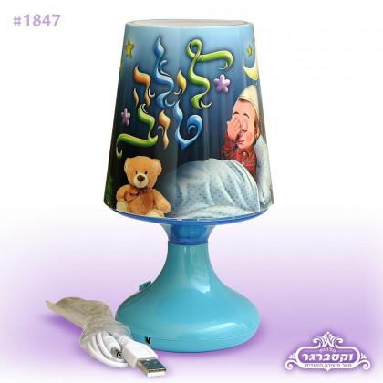 מנורת לילה לילדים קופלה