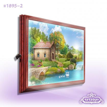 גודלייט - תמונת נוי אומנותית - דגם נוף ציורי