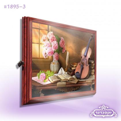 גודלייט - תמונת נוי אומנותית - דגם הודו לה' בכינור