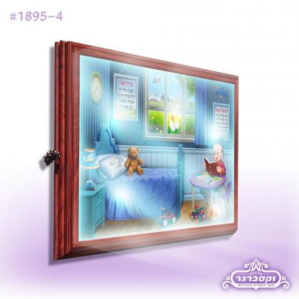 גודלייט - תמונת נוי אומנותית - דגם חדר ילדים קופלה