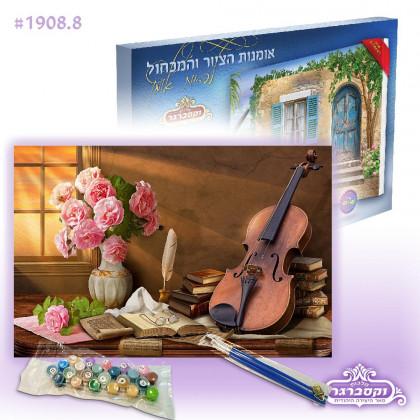 אומנות הציור והמכחול -  דגם כינור דוד