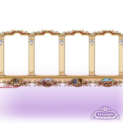 קלף מצוייר למגילת אסתר - דגם עמודים