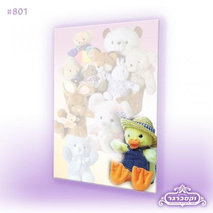 דפי רקע A4 - בובות ודובים