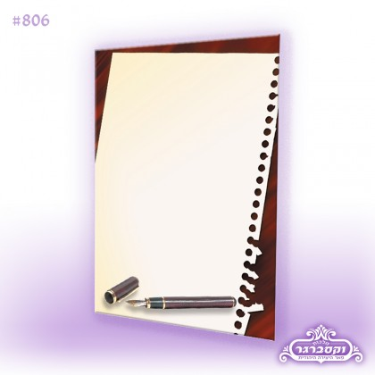 דפי רקע A4 - דפדפת עם העט של יואל