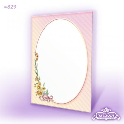 דפי רקע A5 - פרחים אליפסה