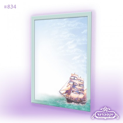 דפי רקע A4 - ספינה בין גלי הים