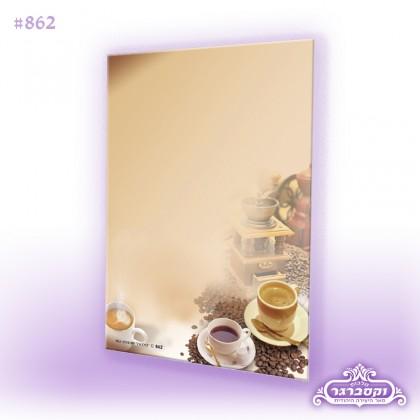 דפי רקע A7 - כוס קפה
