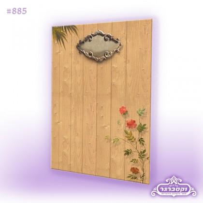 דפי רקע A4 - דלת עם שלט ופרחים
