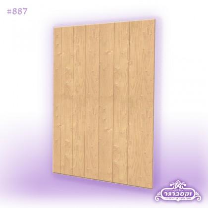 דפי רקע A4 - דלת עץ
