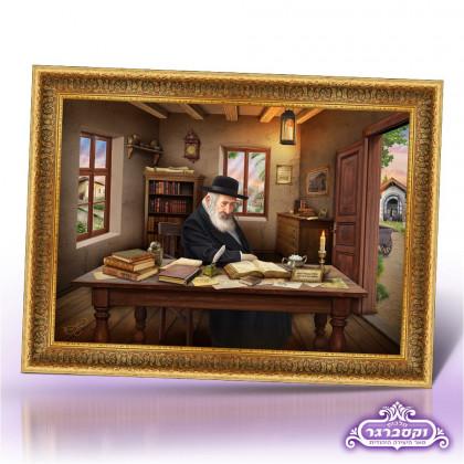 """יצירת מופת ציור של רבינו רבי ישעי' בן רבי משה מקרעסטיר זצוק""""ל"""