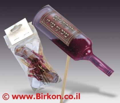 קיסמים - בקבוק יין